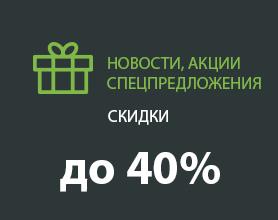 ad-banner-40
